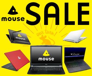 もらえるモール|マウスコンピューター