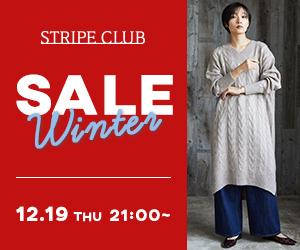 もらえるモール|STRIPE CLUB(ストライプクラブ)